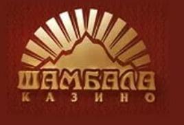 Казино Шамбала Азов-сити